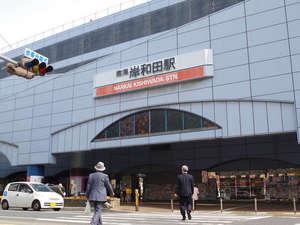 岸和田シティホテルプリンセス image