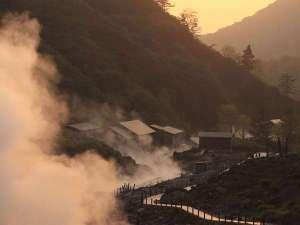 湯治のふる里 玉川温泉