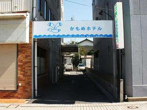かもめホテル [ 千葉県 銚子市 ]