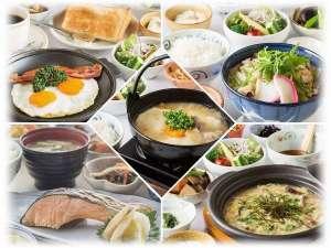 【朝食】5種のメインメニュー+ハーフビュッフェ