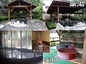 福岡温泉 ホテルグランティア若宮
