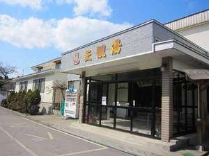 正観湯温泉旅館の画像