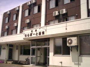 ホテルららぽーと函館