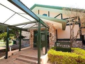 湯布院ガーデンホテル ドッグラン&リゾートの画像