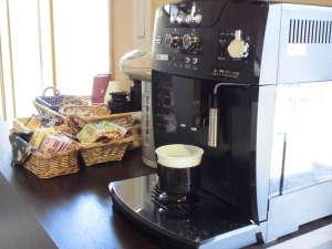 宿泊者専用のラウンジには、豆から挽きたてのコーヒーをご自由に。