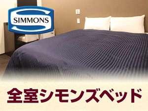 ホテルリブマックス大阪ドーム前 image