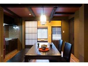 京と家 鴨川五条 image