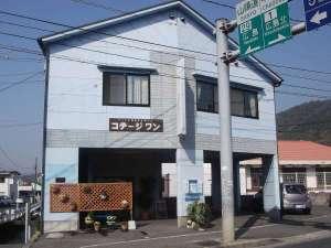 コテージワン広島店の画像