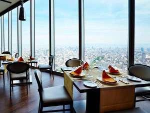 57階レストラン「ZK」(ジーケー)