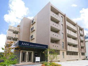 AMAホテル&リゾート 博多イースト