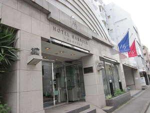 ホテル ハーバー横須賀 [ 神奈川県 横須賀市 ]