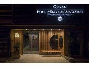 GOZAN HOTELの画像