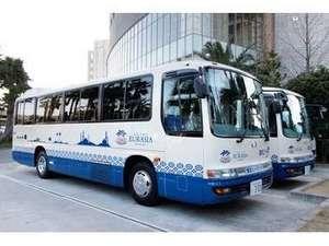 舞浜駅北口から送迎バス。毎時間5分・25分・45分にお迎え!