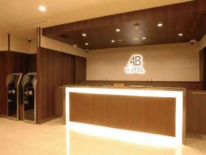 ABホテル三河豊田 image