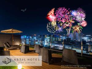 アスティルホテル十三プレシャス(2020年1月29日新築オープン)