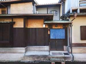 京都ぎをん八坂の宿