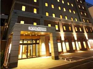 ホテル正面入り口。北側(北海道大学側)を向いています。