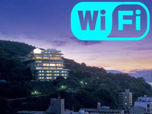 【Wi-Fi】館内すべての場所で無線LUNにて接続可能です。