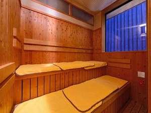 ◆大浴場サウナ 15時~翌1時 翌5時~10時まで