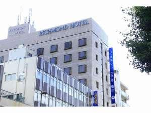 リッチモンドホテル東京目白の画像