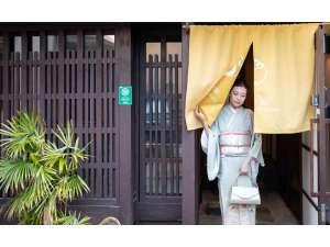 KumoMachiyaVillaYasaka(雲町屋小坂)