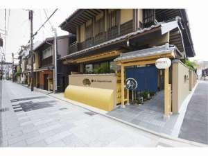 Rinn Miyagawacho Grande(鈴ホテル 宮川町グランデ)