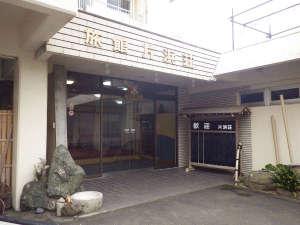 料理旅館 片浜荘 [ 三重県 鳥羽市 ]