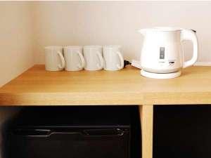 湯沸しポット・カップ・ミニ冷蔵庫