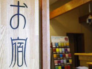 蓮台寺温泉のイメージ