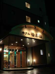 ホテル橋本楼:写真