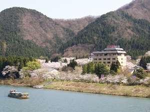 咲花温泉 阿賀のめぐみ 望川閣の画像