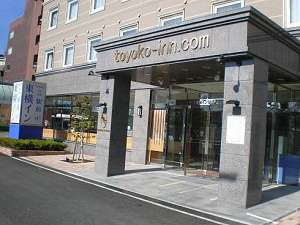 東横イン 福井駅前:写真