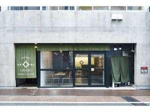 IRORI Nihonbashi Hostel&Kitchen [ 東京都 中央区 ]