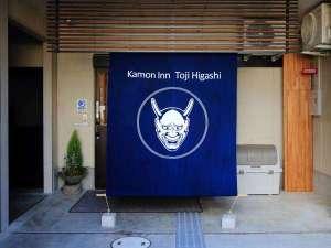 kamon Inn Toji Higashi