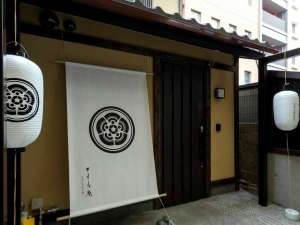 TATERU bnb ONTOMOCHO - machiya -