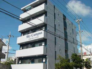 沖縄コンドミニアム Sky Campus (スカイキャンパス) [ 沖縄県 宜野湾市 ]