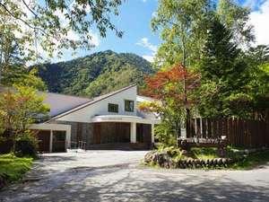 奥日光 森のホテルのイメージ