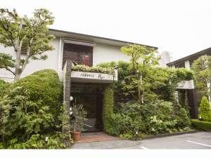 五感が悦ぶ、箱根の森のオーベルジュ 漣-Ren-のイメージ