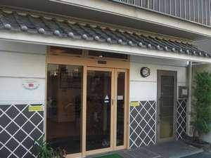 Hiroshima Hana Hostel (広島花宿) [ 広島市 南区 ]