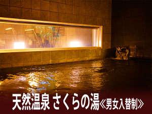 スーパーホテルさいたま・大宮 image