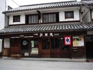 倉敷ゲストハウス 有鄰庵(ゆうりんあん):写真