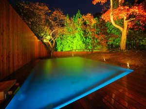 こもれび乃湯 ※ライトアップによる幻想的な雰囲気の新露天風呂、とろみのある100%掛け流し温泉は評判♪
