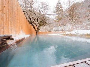 新露天風呂:昼※モダンな雰囲気でサウナを併設する新露天風呂。至福のひと時をあなたに・・・