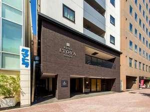 糸屋ホテル kyoto ITOYA hotel [ 京都市 下京区 ]