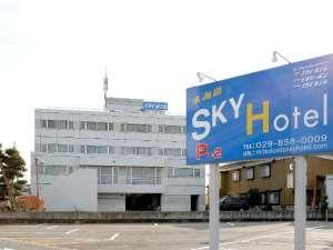 水海道スカイホテル:写真