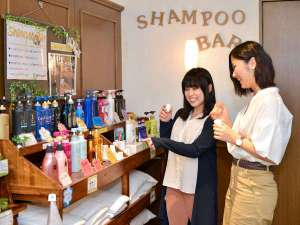 【無料】女性に人気の「シャンプーバー」や期間限定入浴剤、各種貸出品などをご用意しています。