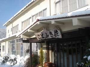 山人の宿 ことぶき荘 [ 苫田郡 鏡野町 ]  奥津温泉