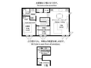 お部屋は2階になります。
