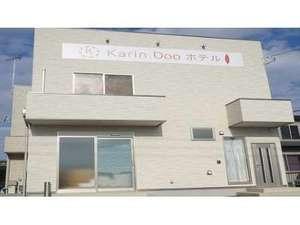 karindoo ホテル東京 [ 千葉県 富里市 ]