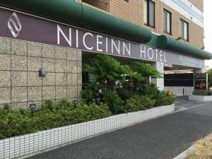 ナイスインホテル舞浜東京ベイ ~premium~